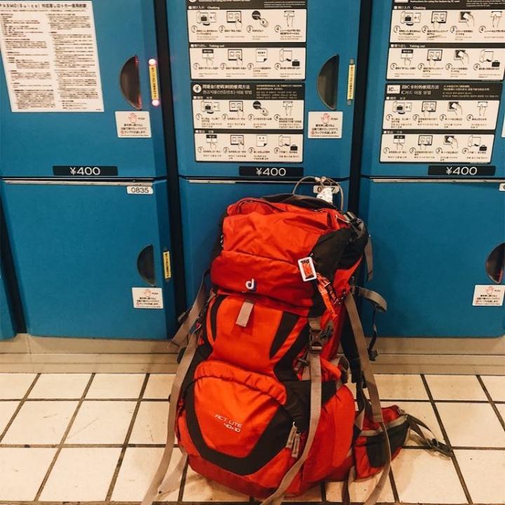Coin locker in Shinjuku Station