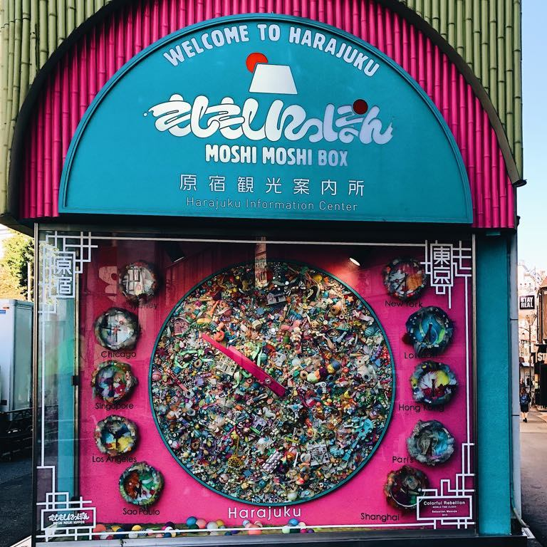 Moshi Moshi Box Harajuku